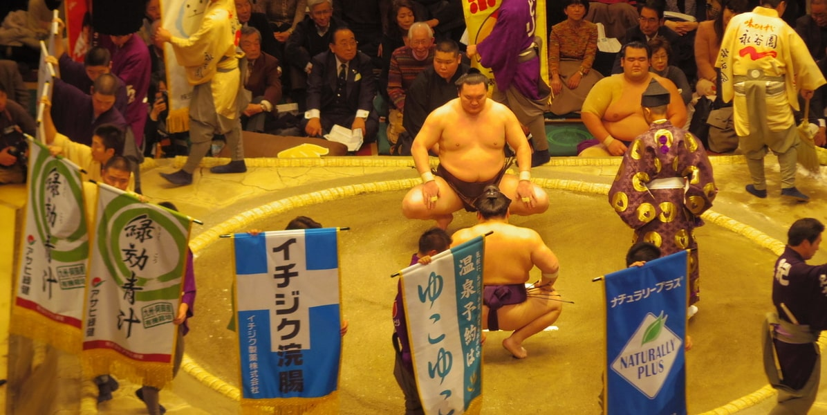 Yokozuna ritual