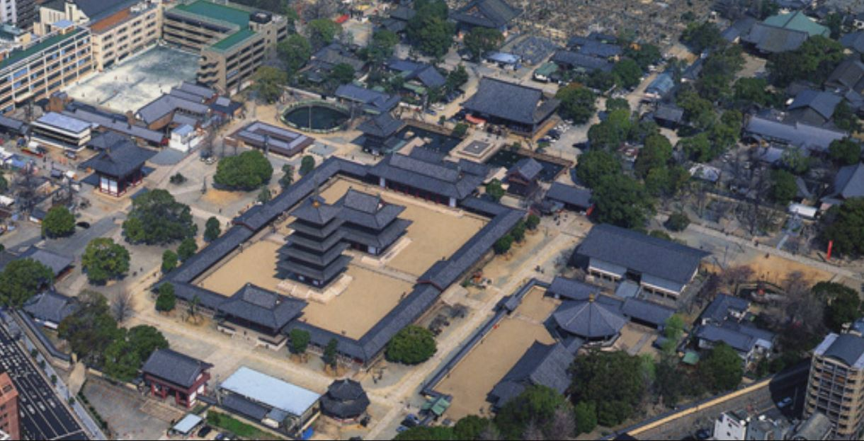 Shitennoji Temple from above