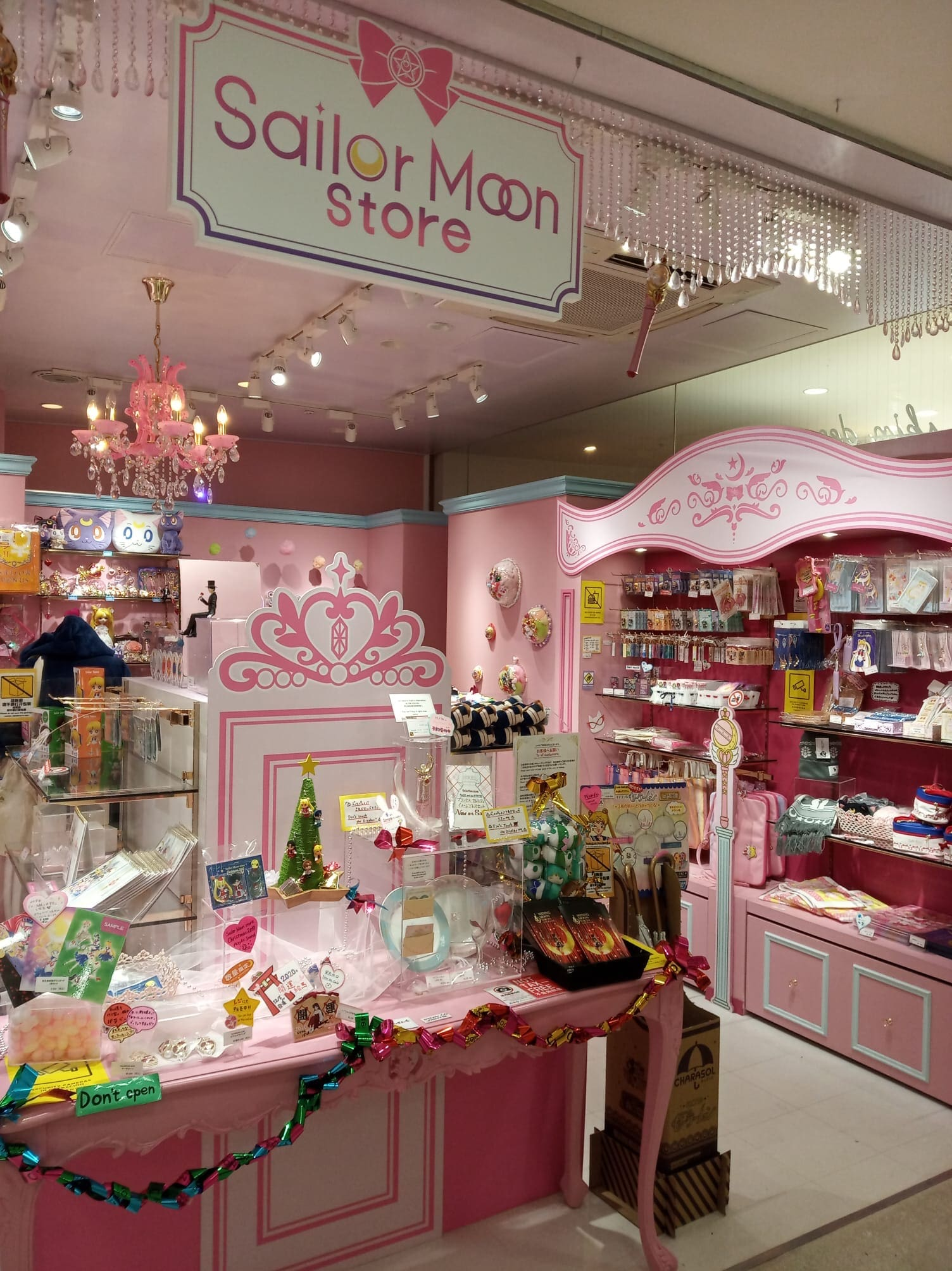 Sailor Moon Store