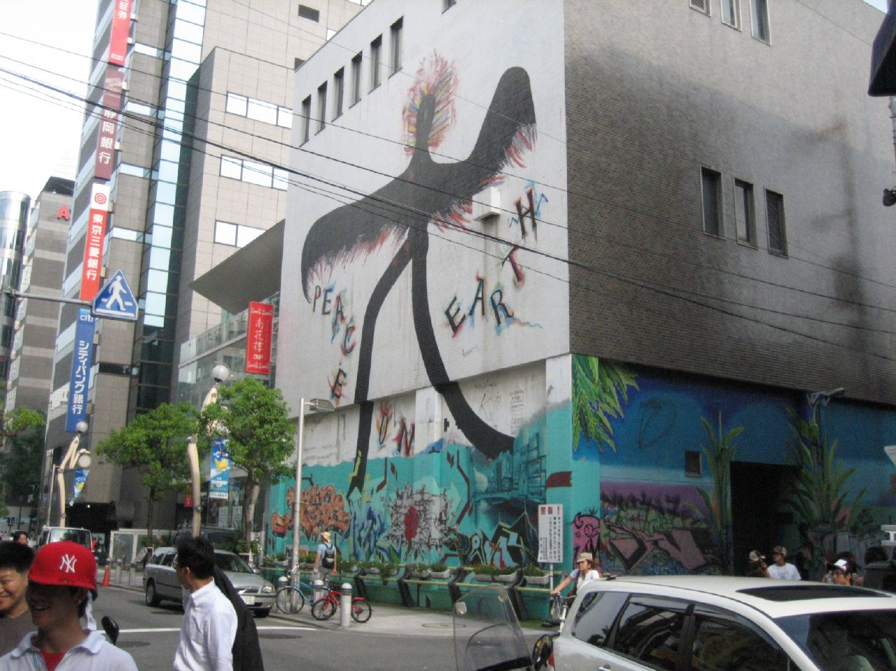 America Mura: The Mecca for Young Culture in Osaka