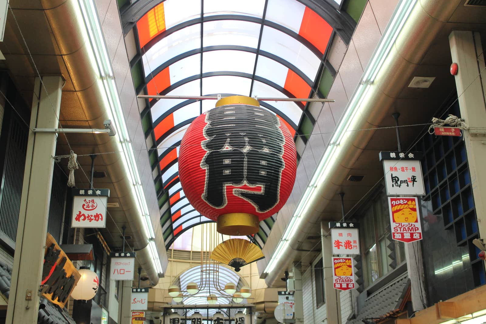 Kuromon Market: Osaka's Popular & Historic Marketplace