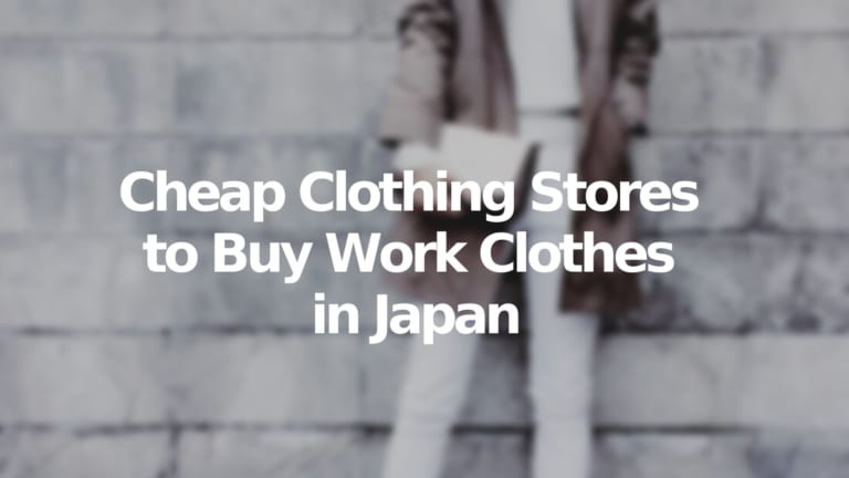 Cheap Clothing Stores to Buy Work Clothes i