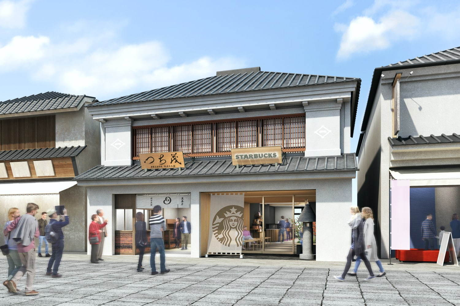 New Traditional Japanese House Starbucks Store to Open in Nagano