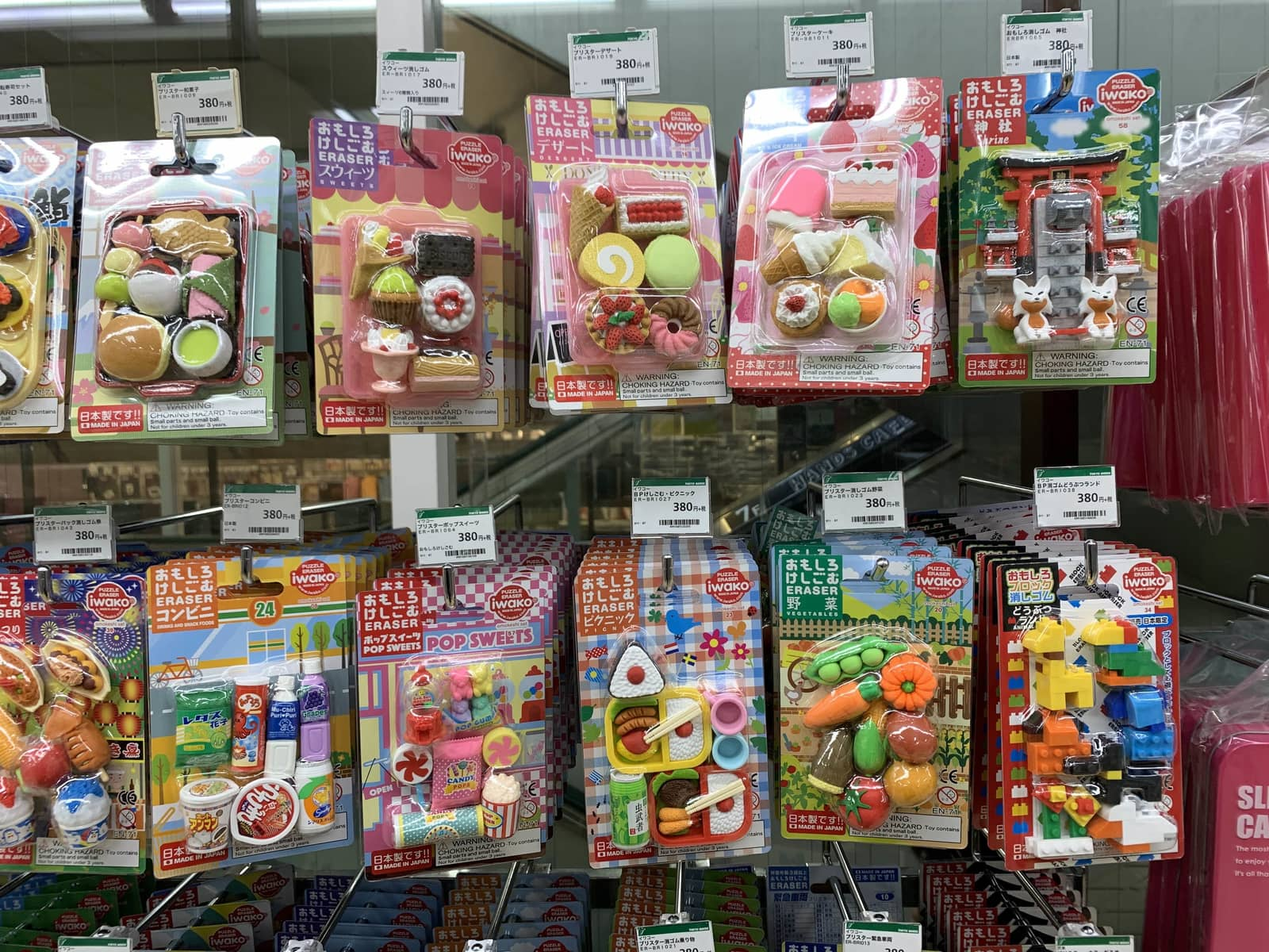 Japanese Food Erasers