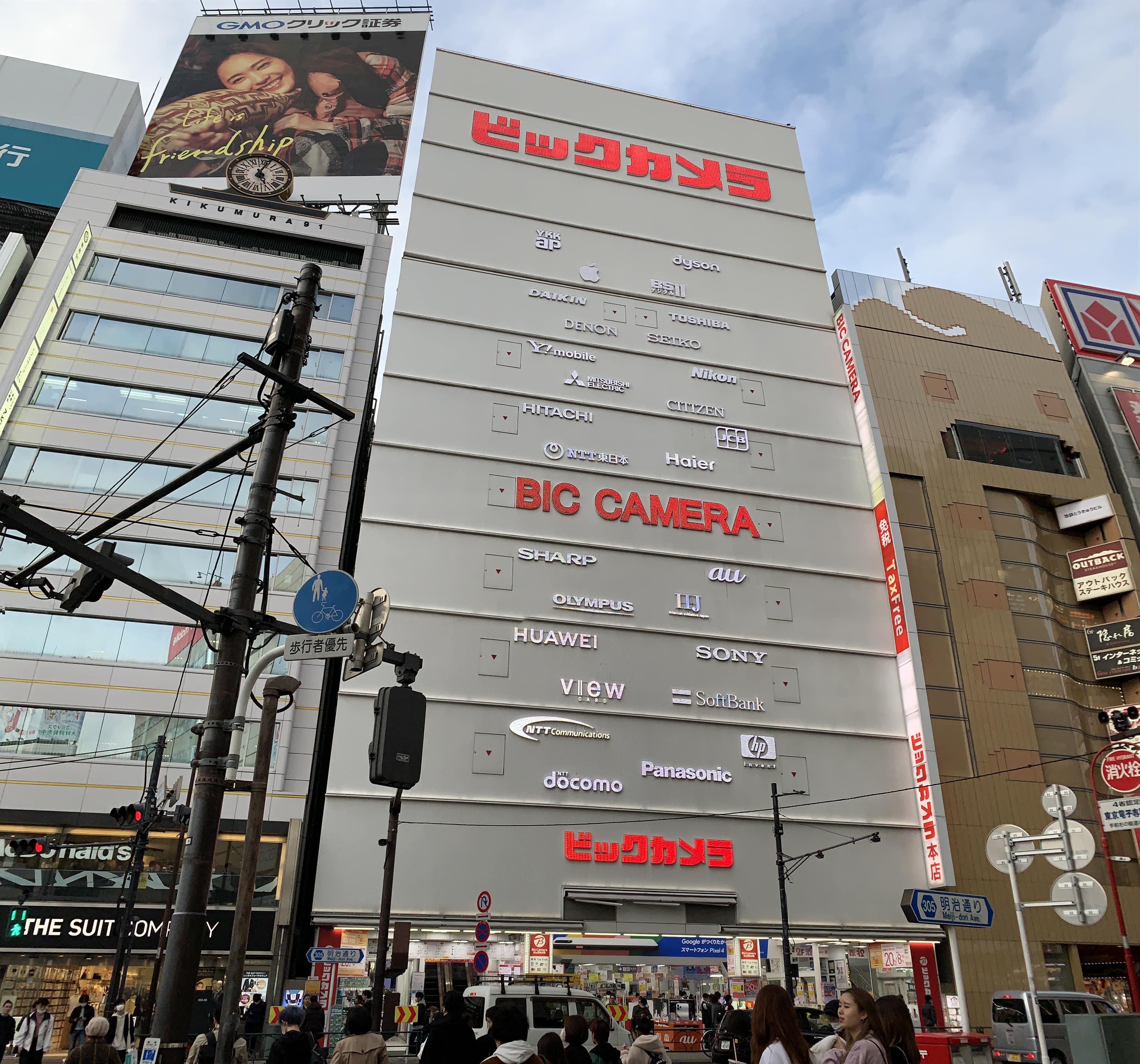 Bic Camera Ikebukuro Main Store