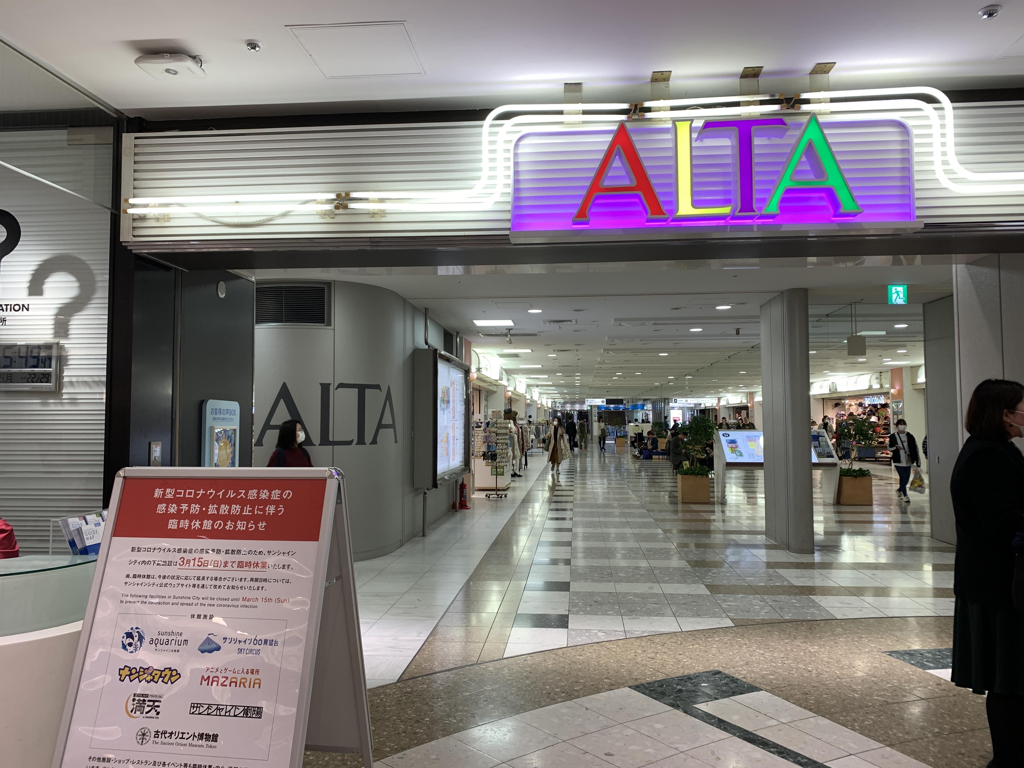 ALTA Ikebukuro