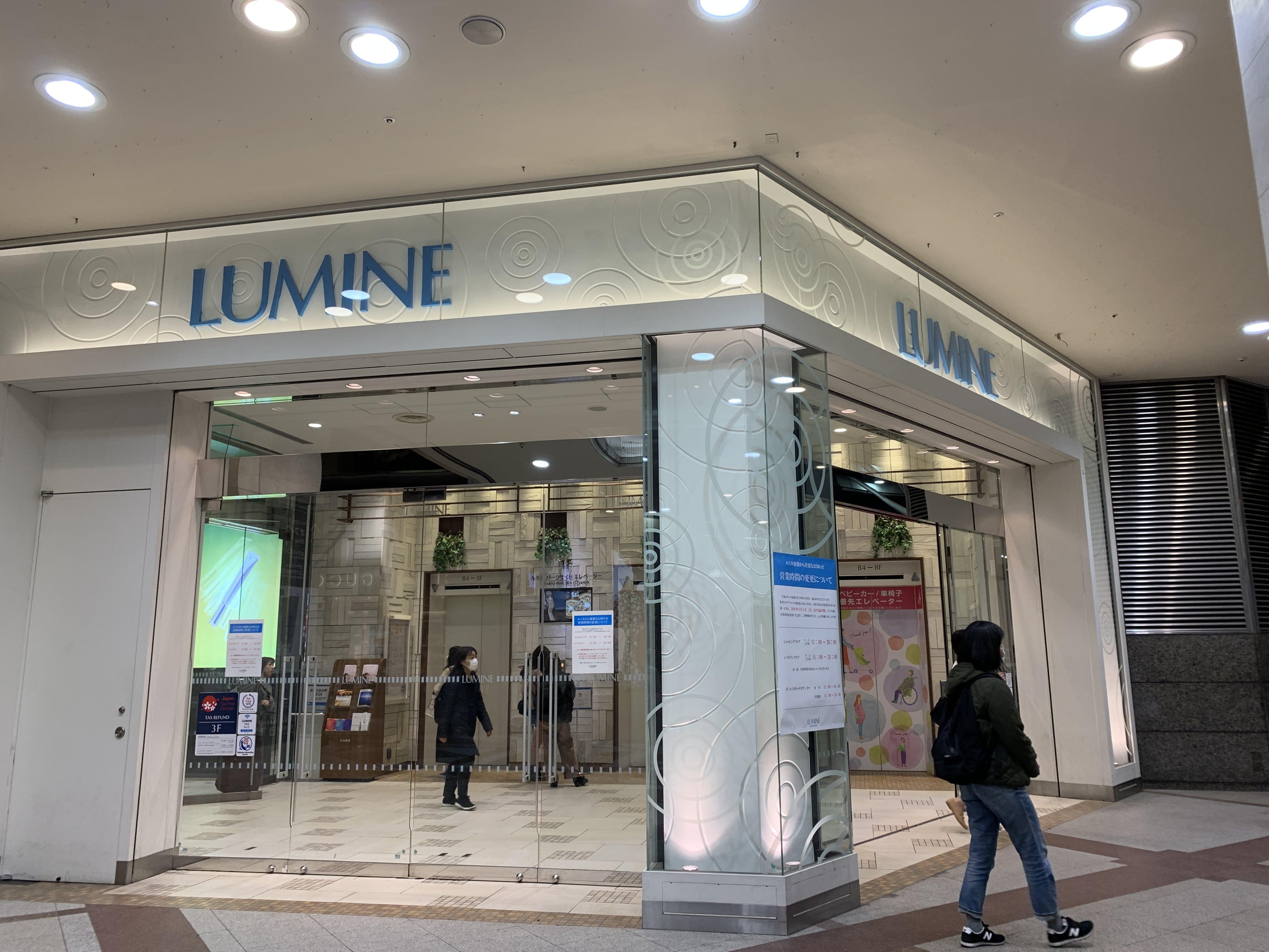 Lumine Ikebukuro