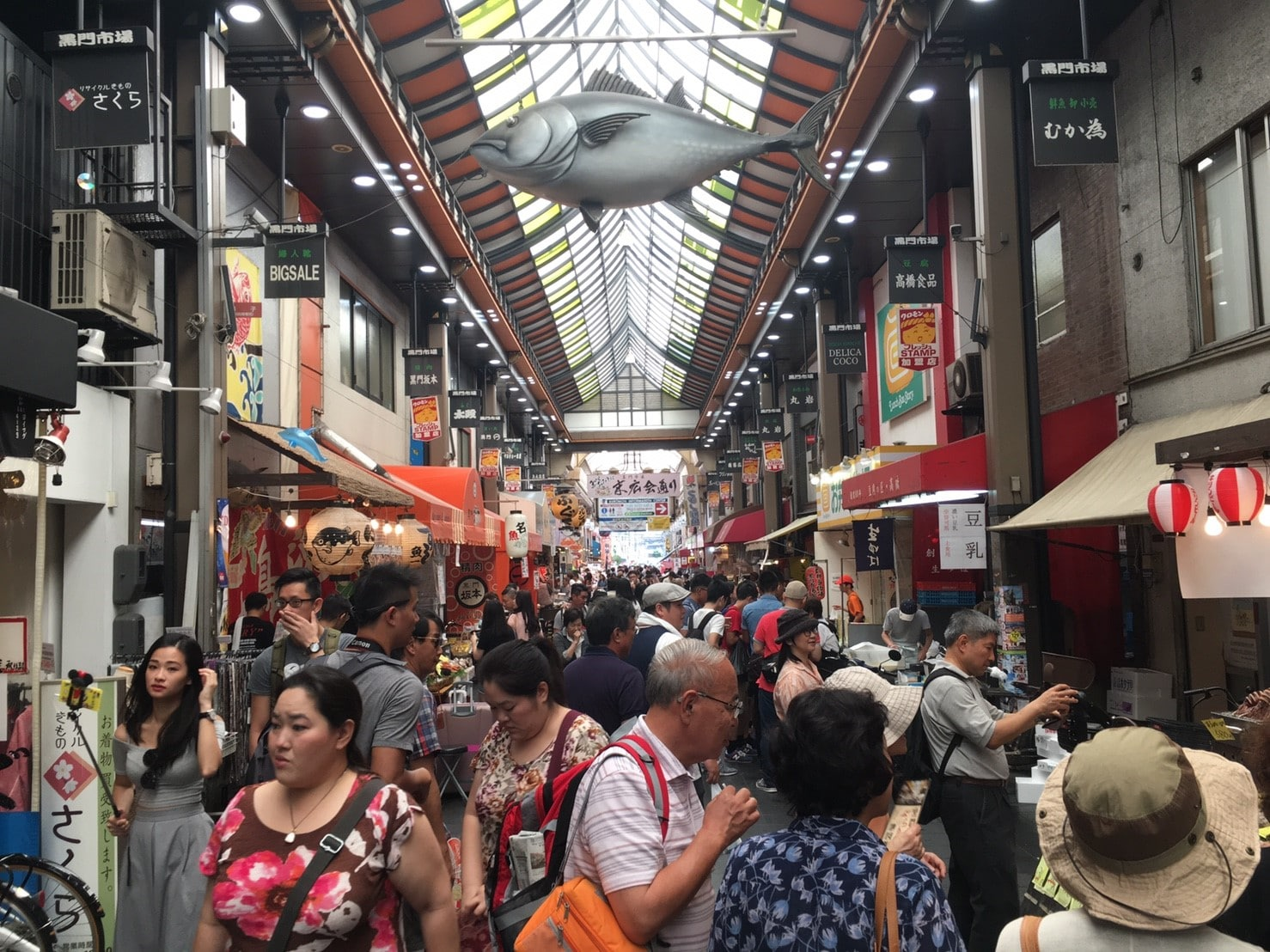 Shopping arcade at Kuromon Market