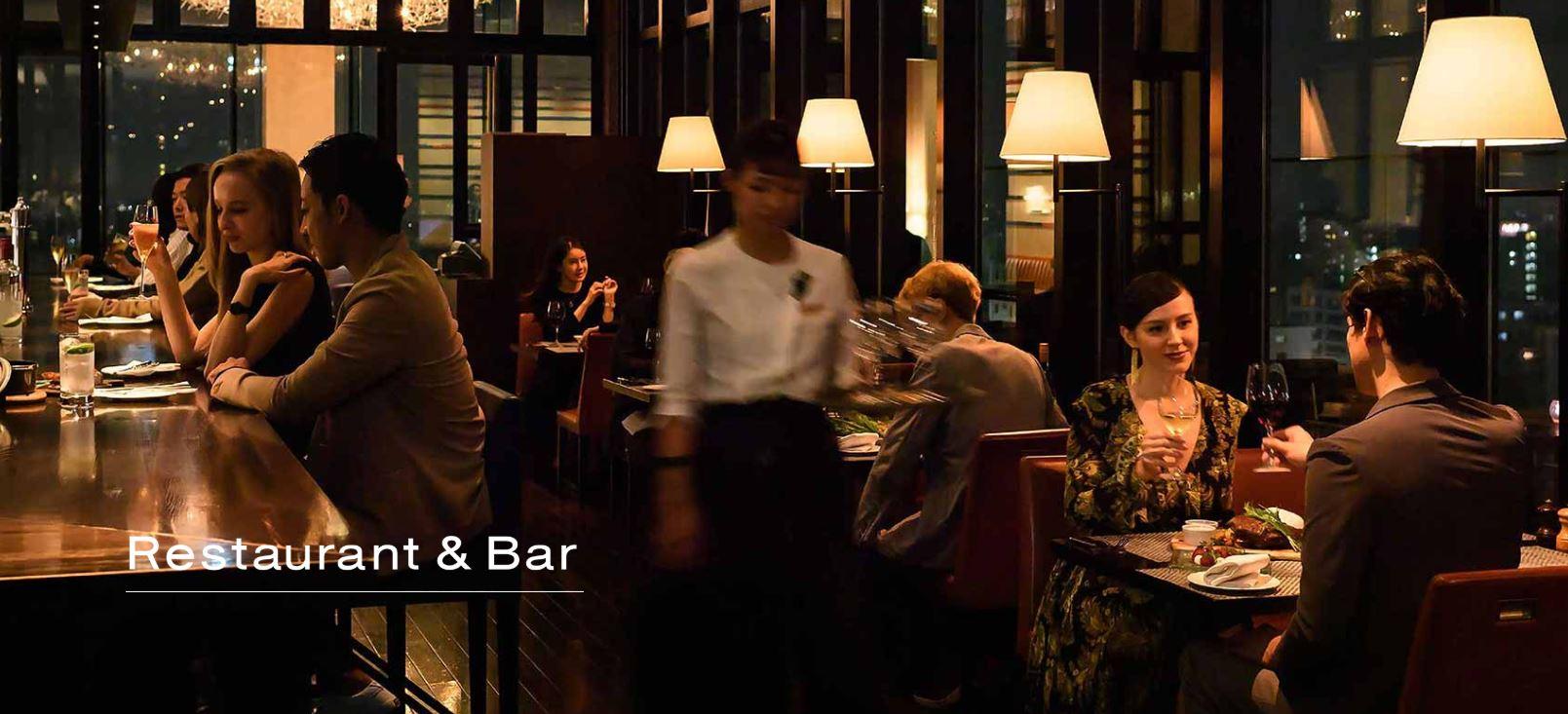 R restaurant & bar view