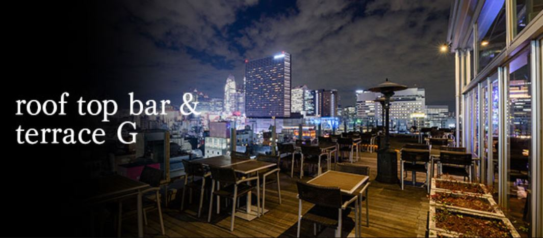 Rooftop Bar & Terrace G view