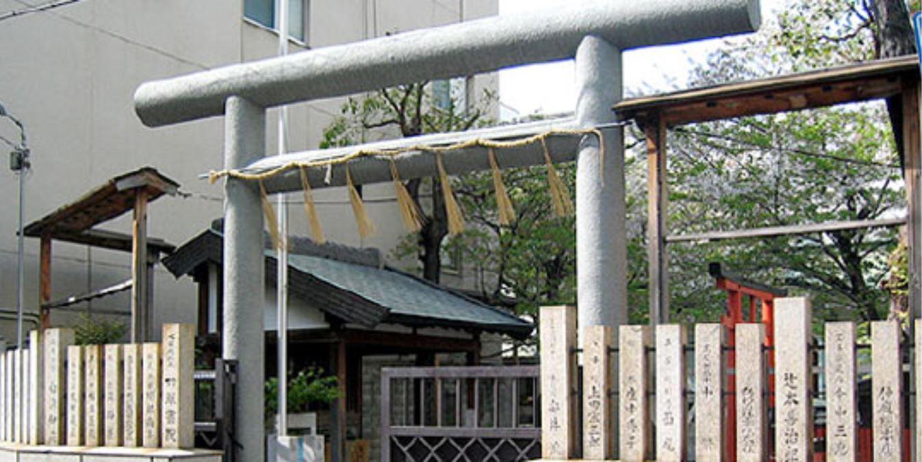 Mitsuhachimangu
