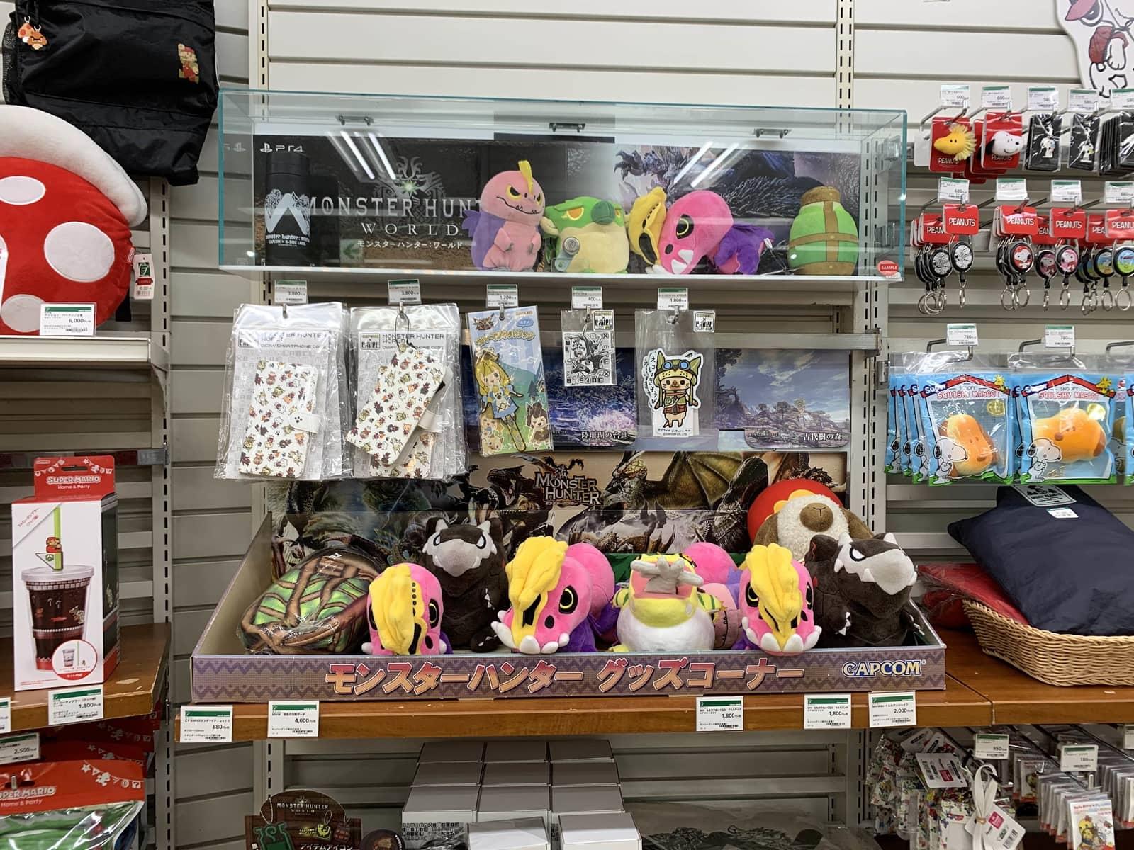 Monster Hunter merchandising