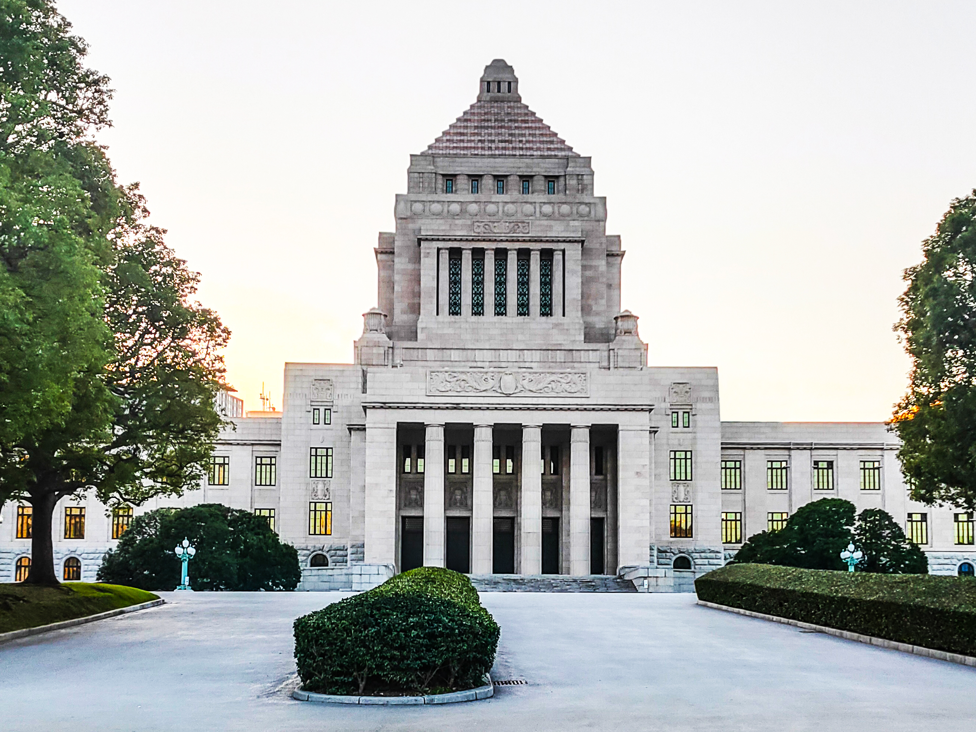 Japan Constitution Day