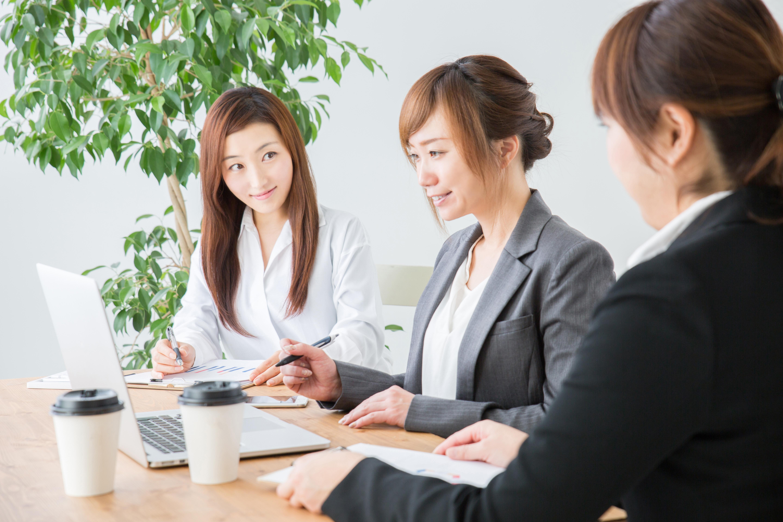 Job Hunting Japan