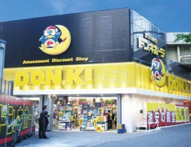 Ginza Don Quijote