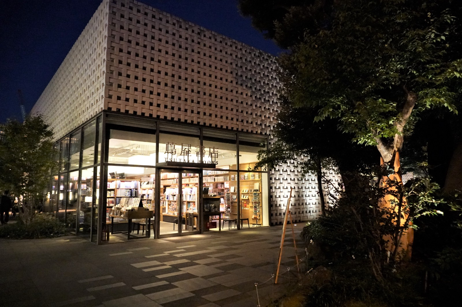 Best Starbucks in Tokyo with Cool Concepts and Designs