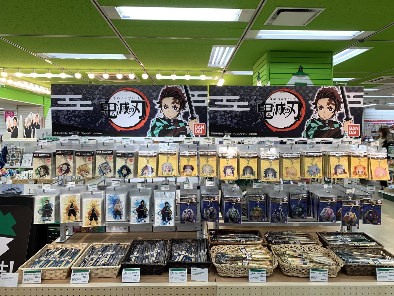 Kimetsu no Yaiba merchandising
