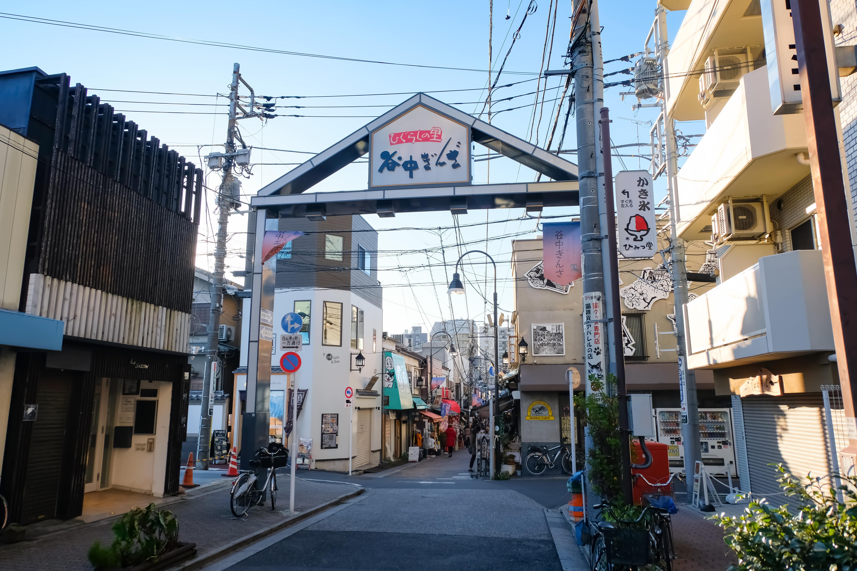 Nippori view