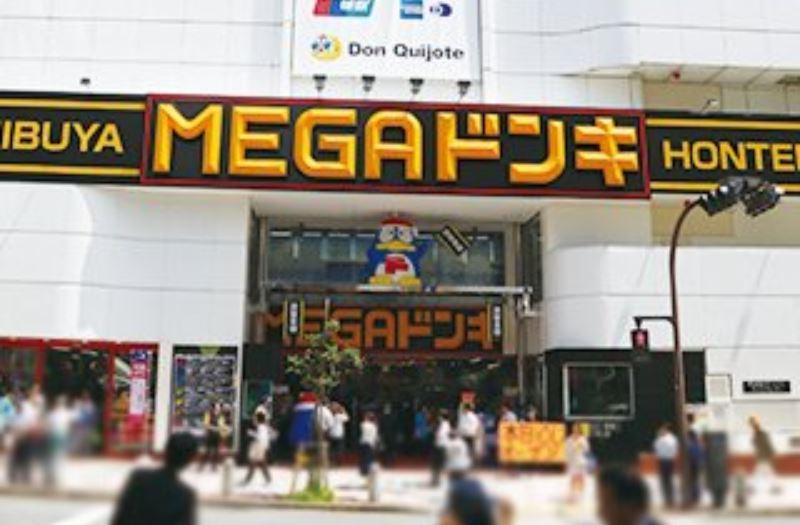 Shibuya Mega Don Quijote