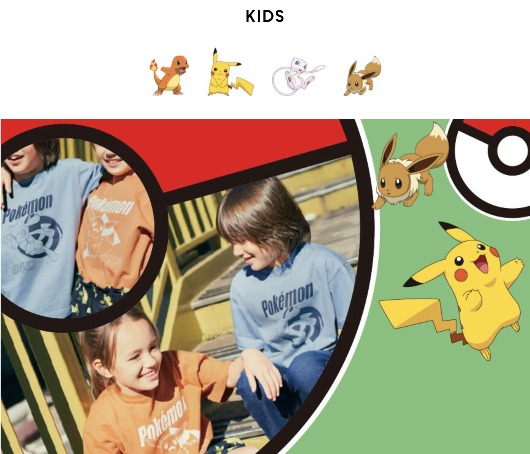 GU Kids Pokemon