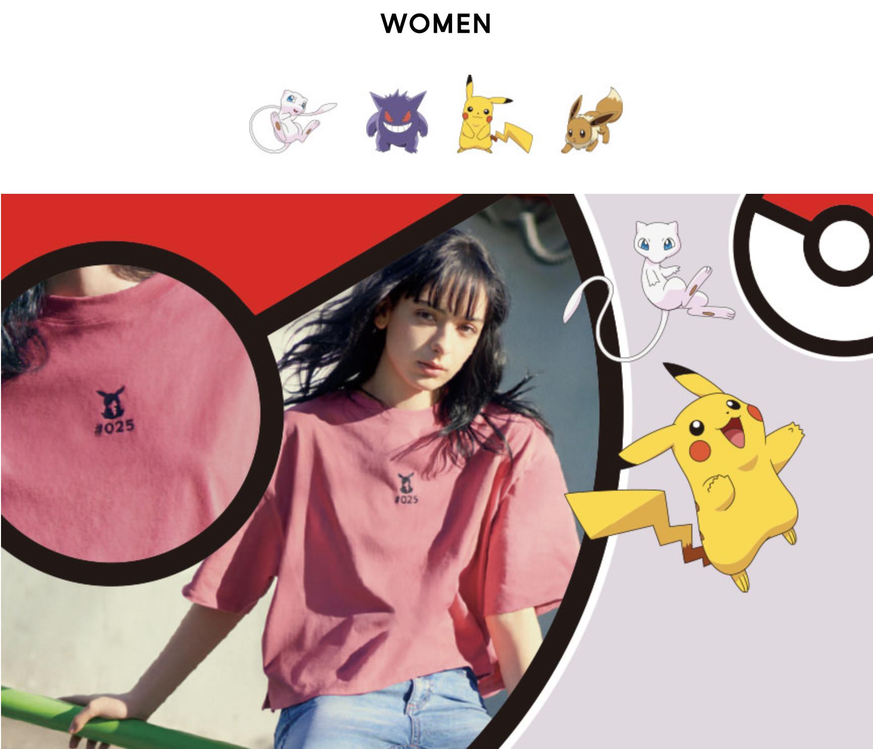 GU Women Pokemon