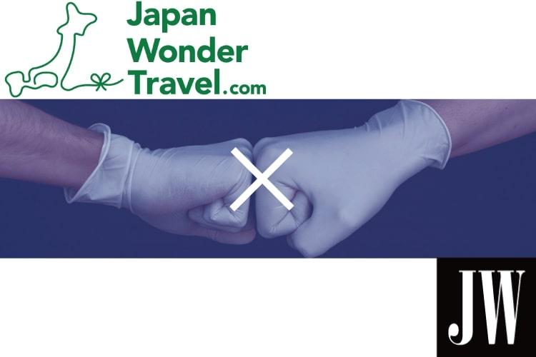 Japan Web Magazine X Japan Wonder Travel