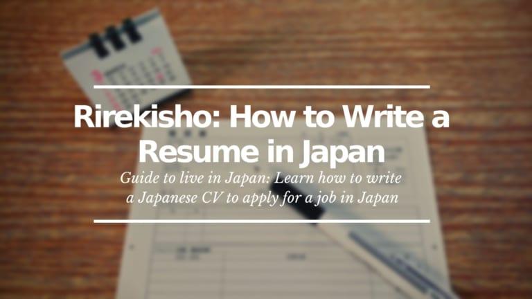 Japanese Resume