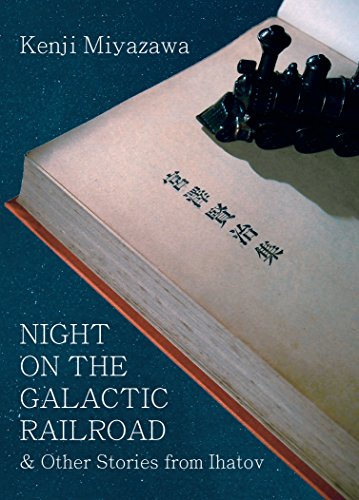 Night on the Galactic Railroad by Kenji Miyazawa