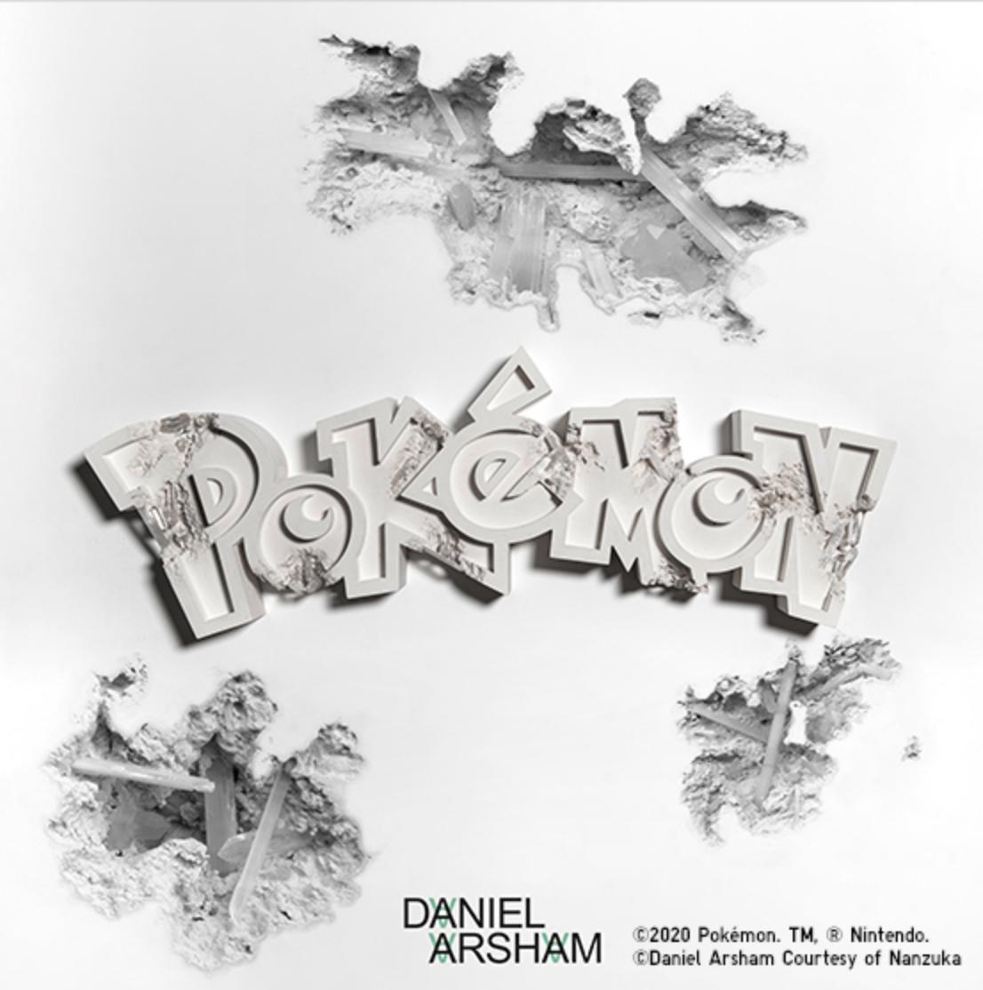 Daniel Arsham xPokémon Collection