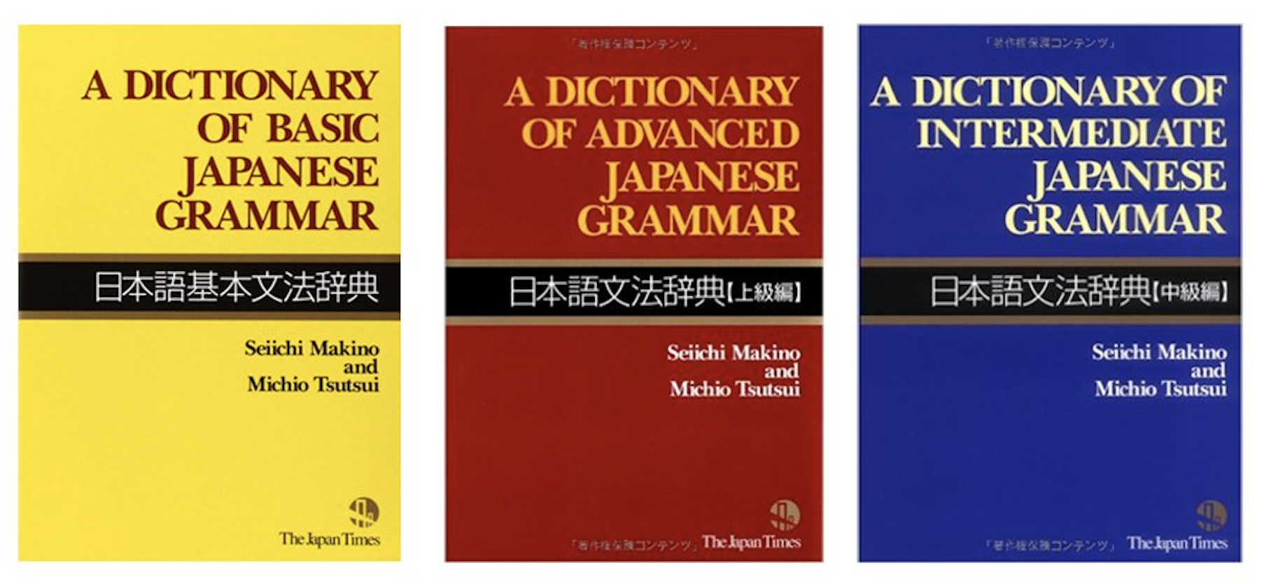 A Dictionary of Japanese Grammar