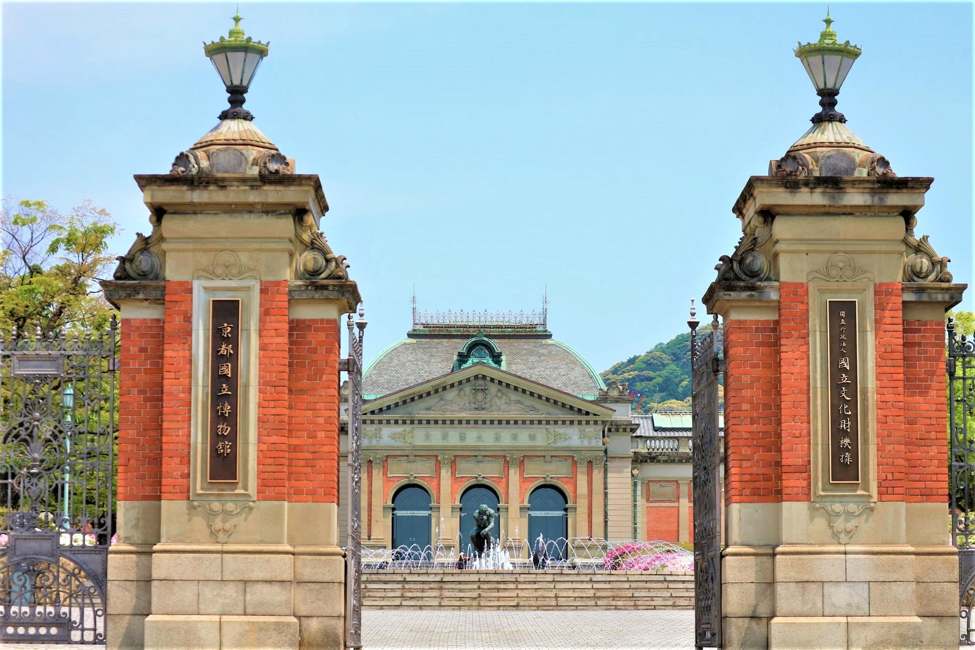 Best Museum Virtual Tours in Japan