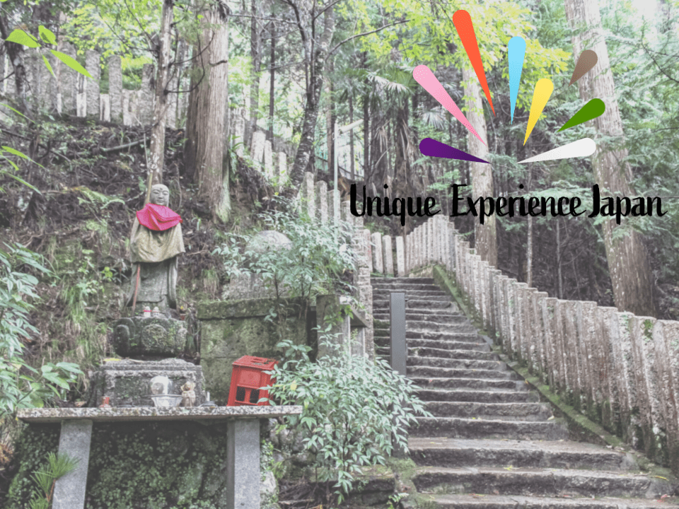 Mount Yoshino stairs