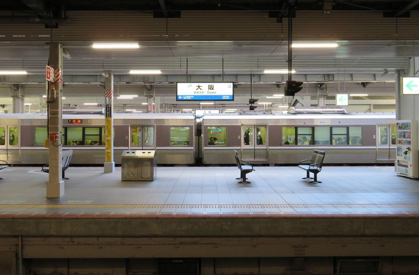 Osaka train platform