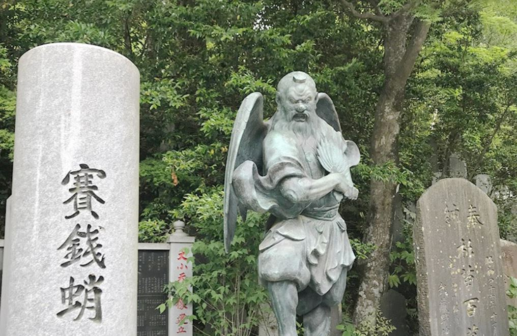 Mount Takao Shrine