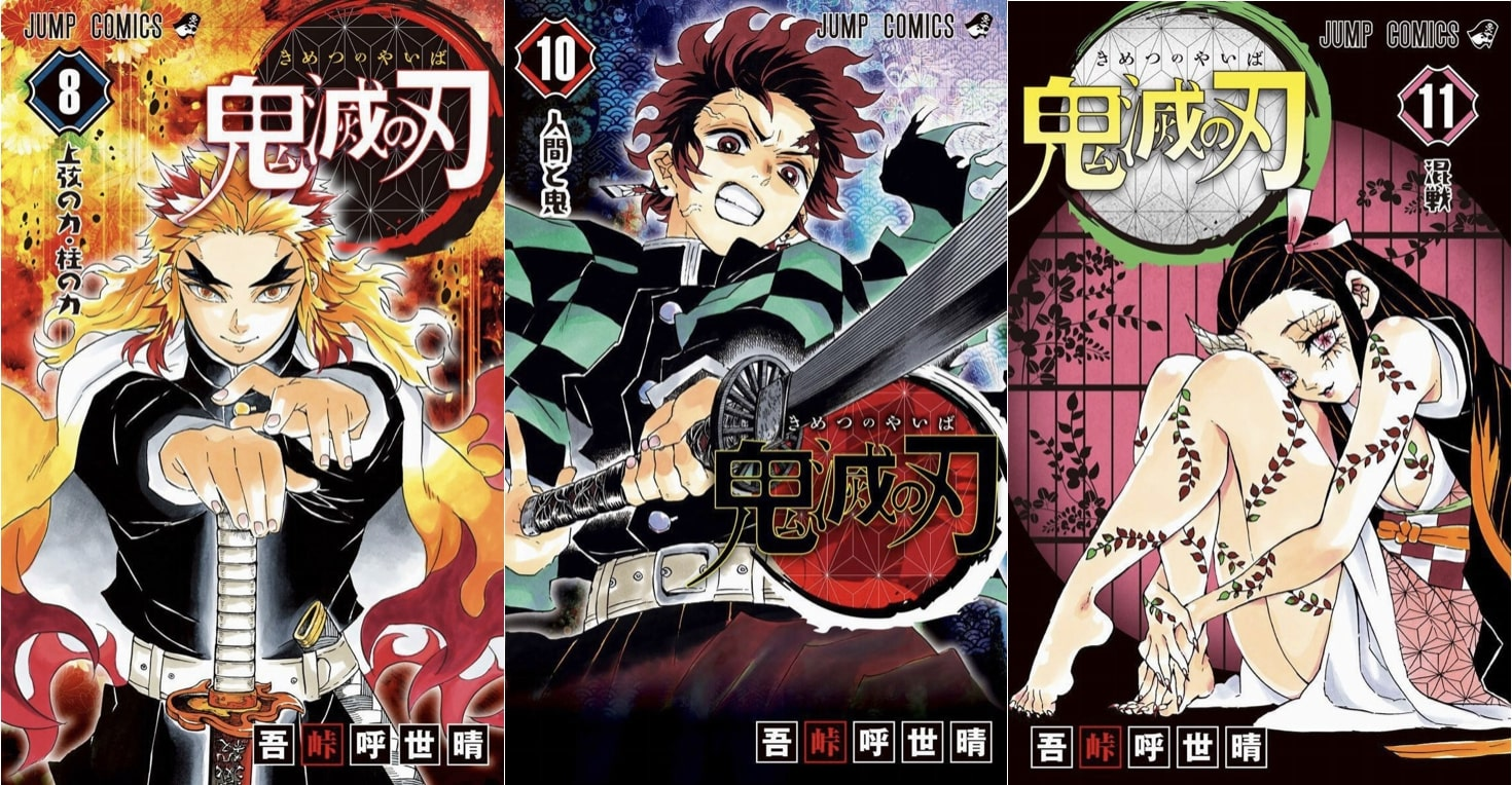 5 Best Manga like Demon Slayer: Kimetsu no Yaiba