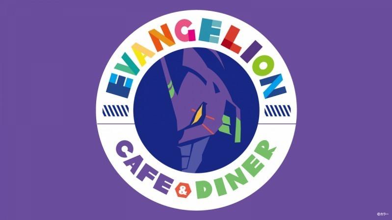 Evangelion Cafe in Tokyo 2020