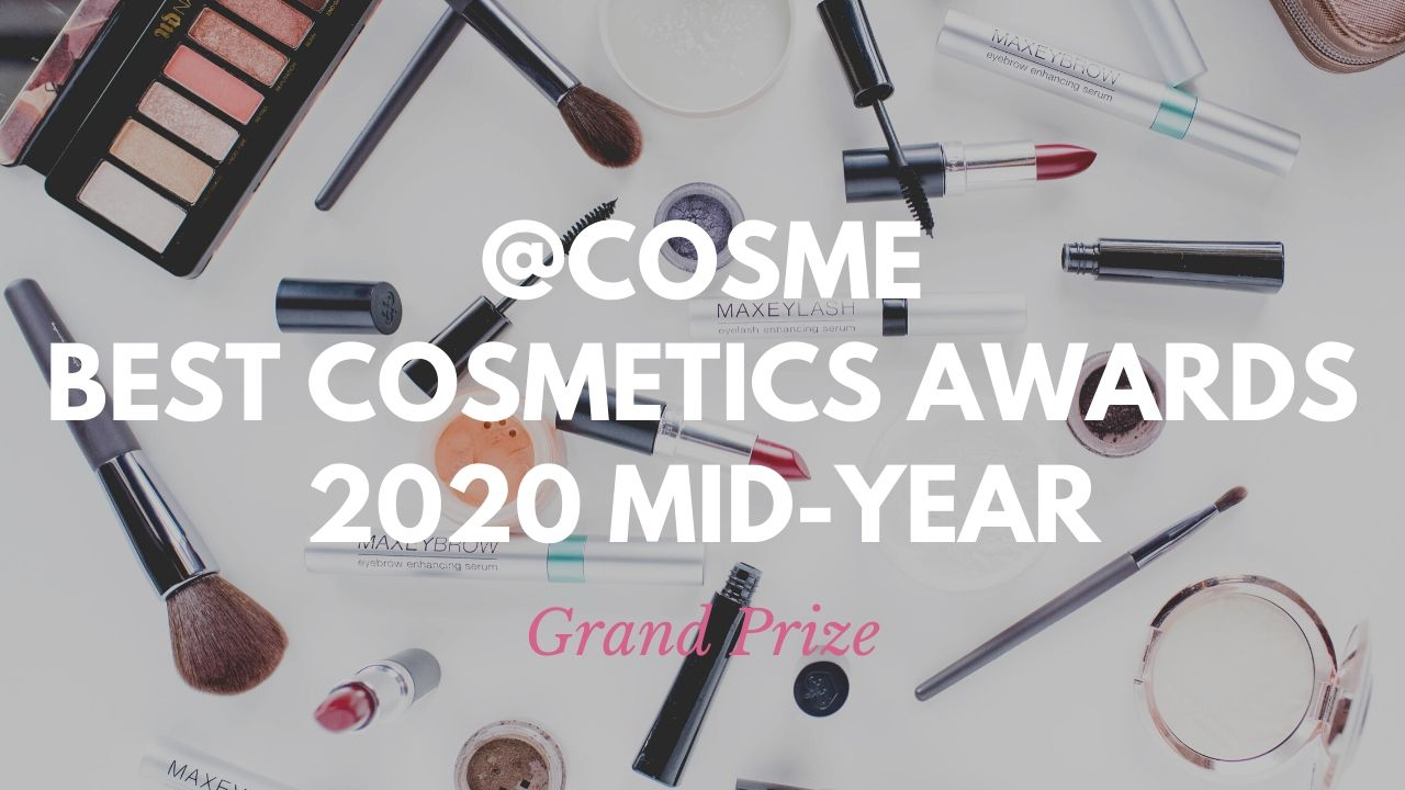 Best New Beauty Products: Japanese Cosmetics Ranking 2020 Mid-Year