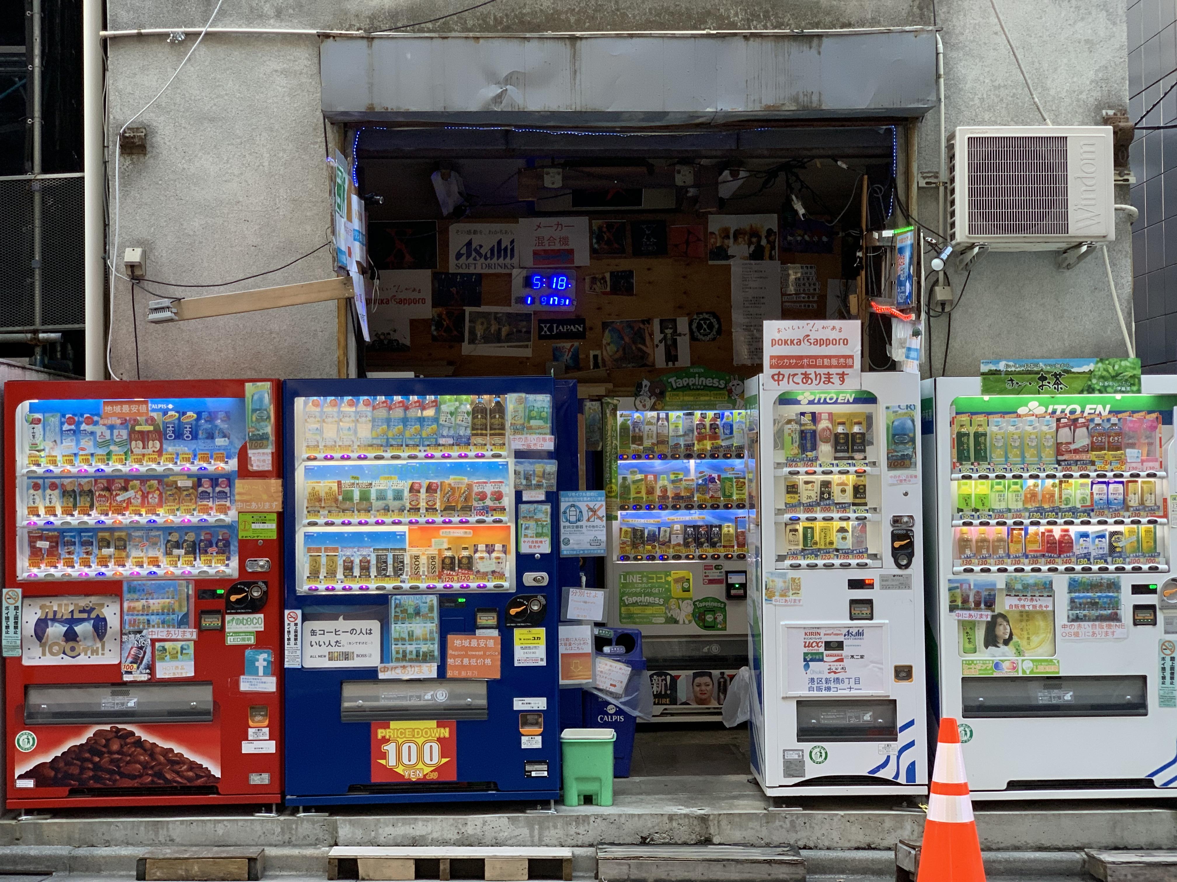 Japan vending machines.