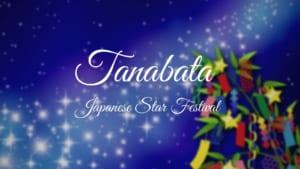 Tanabata: Japanese Summer Star Festival