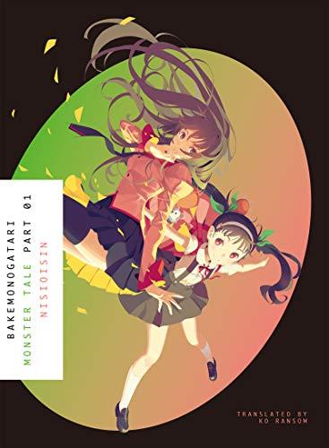 Bakemonogartari Light Novel