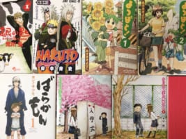 15 Best Manga on Kindle and ComiXology