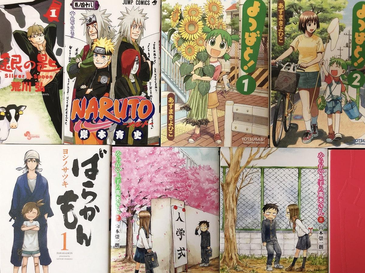 15 Best Manga on Kindle and ComiXology