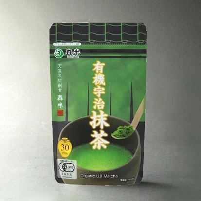 Morihan Organic Uji Matcha