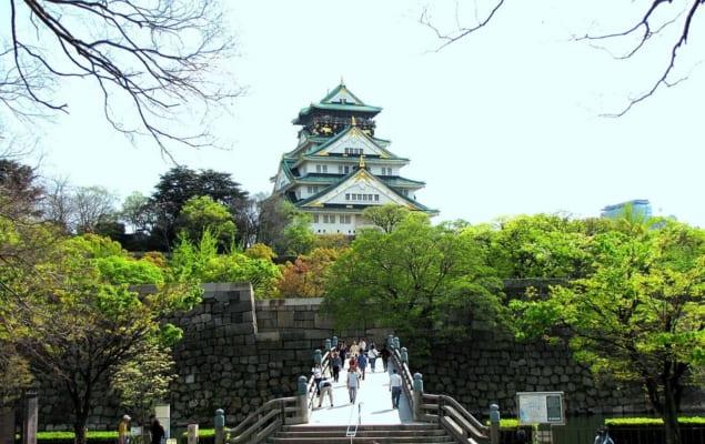 Osaka Highlights Virtual Tour