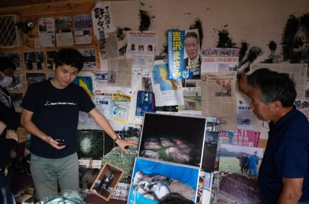 Fukushima Disaster Area