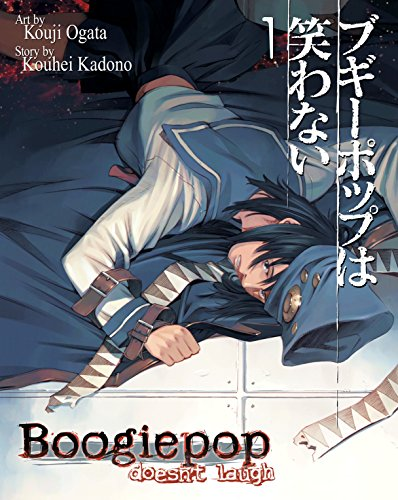 Boogiepop Doesn't Laugh manga