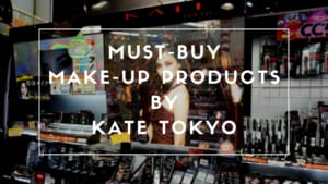 Best KATE Makeup Products to Buy 2021