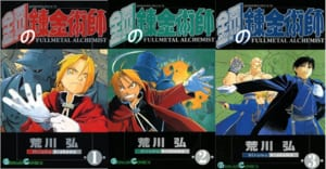 5 Best Manga and Anime like Fullmetal Alchemist