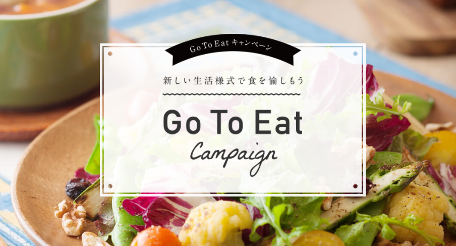 Go to Eat Campaign