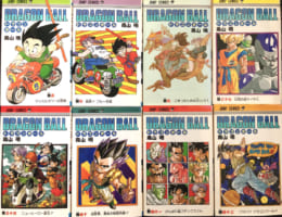 5 Best Manga and Anime like Dragon Ball